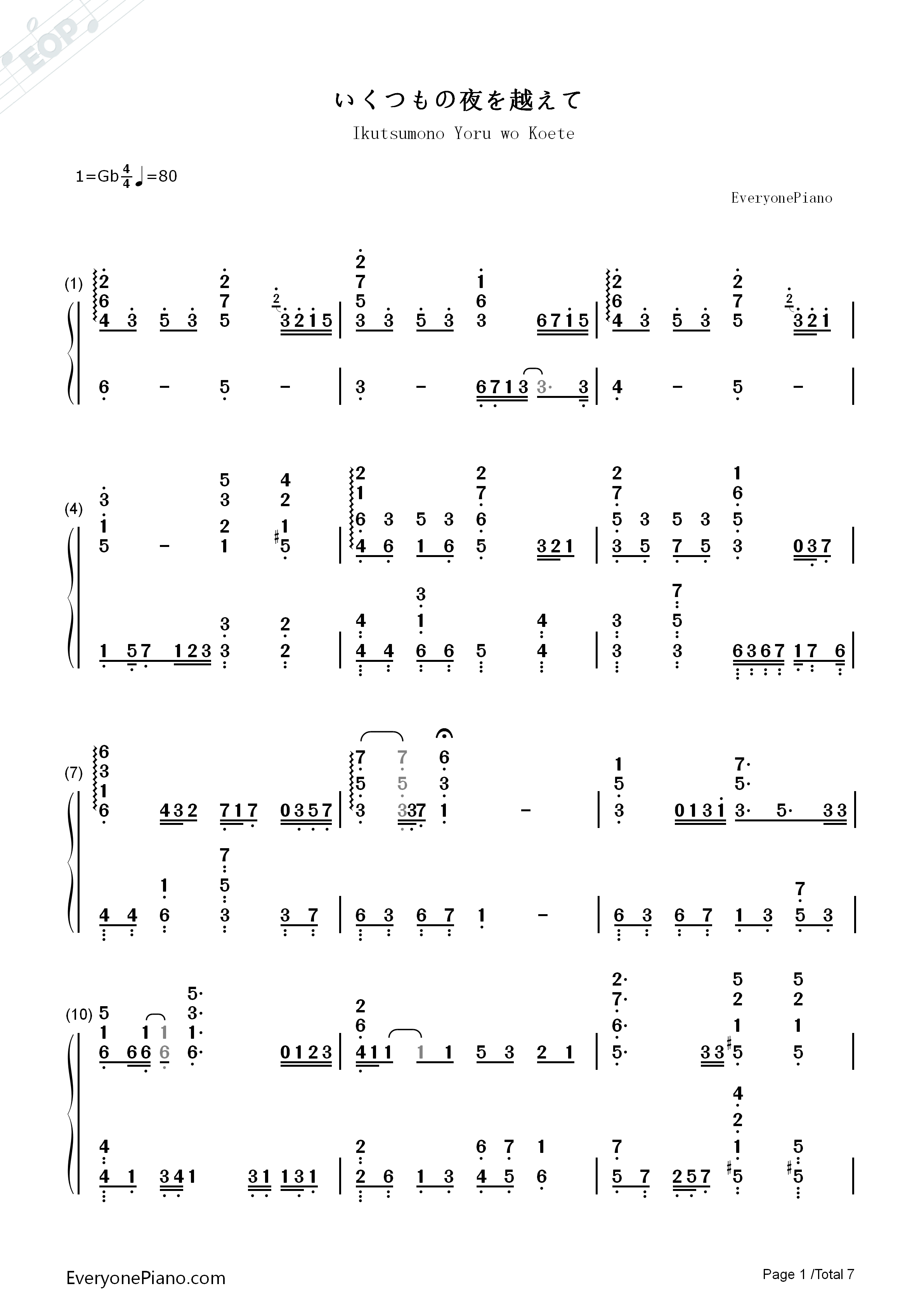 Ikutsumono Yoru wo Koete-Hatsune Miku Numbered Musical Notation Preview 1