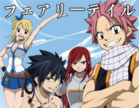 Fairy Tail-Interviews with Monster Girls ED