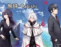 Tabishi-Kado: The Right Answer OP