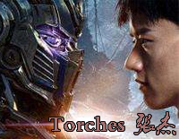 Torches-Transformers: The Last Knight ED