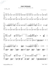 You Better Not Think About Me-Hebe Tien-Numbered-Musical-Notation-Preview-1