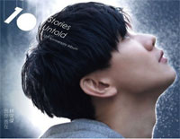 When You-JJ Lin