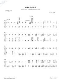时代を越える想い-犬夜叉劇場版主題歌両手略譜プレビュー1
