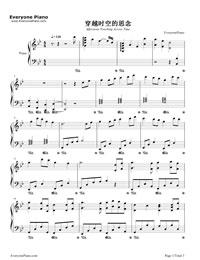 时代を越える想い-犬夜叉劇場版主題歌五線譜プレビュー1