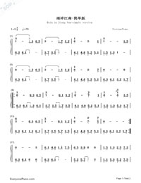 Rain in Jiang Nan-simple version-Numbered-Musical-Notation-Preview-1