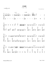 fight song chords