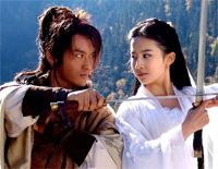 Unrivaled-The Condor Heroes OST
