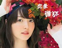 Ren'ai Circulation-Bakemonogatari OP