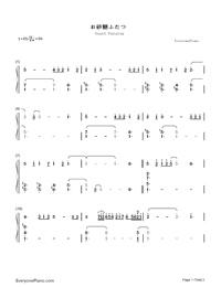 お砂糖ふたつ-Little Busters挿入歌両手略譜プレビュー1