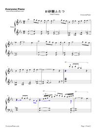 お砂糖ふたつ-Little Busters挿入歌五線譜プレビュー1