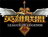 Legends Never Die League Of Legends 2017 World Championship Theme Free Piano Sheet Music Piano Chords