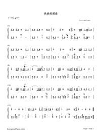 淡淡的爱意-薄い愛情-鎧甲勇士挿入歌両手略譜プレビュー1