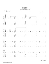 Carrying you-Castle in the Sky-Children Version-Numbered-Musical-Notation-Preview-1