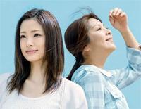 Itsuka-陽光照耀的未來主題曲