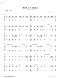 TRISTE COEUR-Triste Coeur Numbered Musical Notation Preview 1