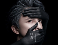 Don't-Joker Xue