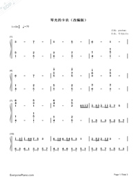Qinguang's Canon-Adapted Version-Numbered-Musical-Notation-Preview-1