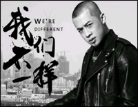 We Are Different-Da Zhuang