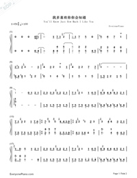 You Ll Know Just How Much I Like You Wang Junqi Free Piano Sheet