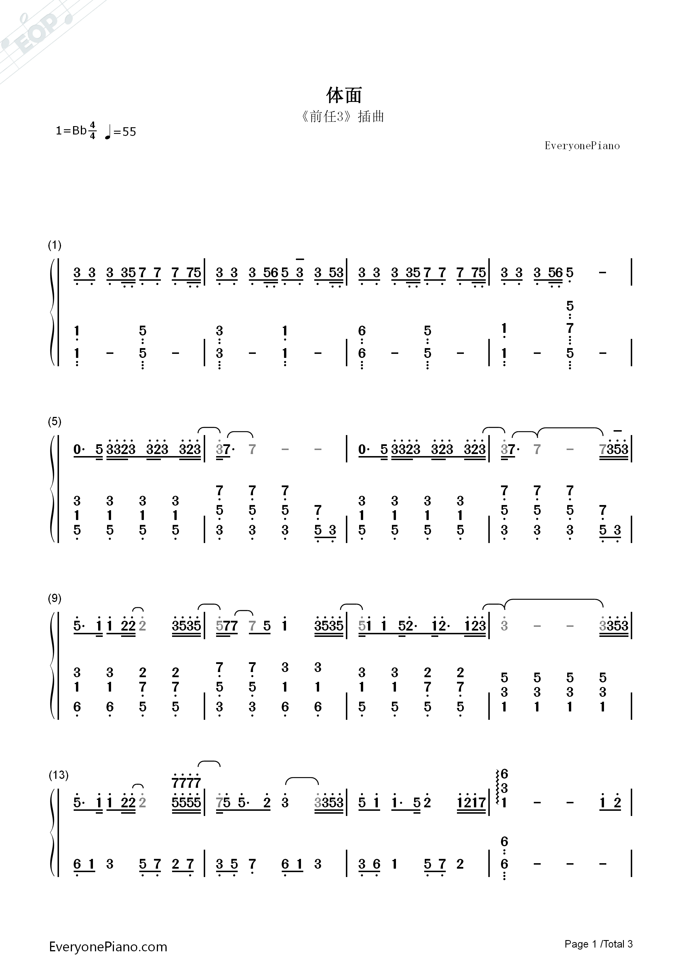 Be Graceful-Perfect Version Numbered Musical Notation Preview 1