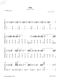 Be Graceful-Perfect Version-Numbered-Musical-Notation-Preview-1