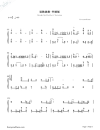 Break Up-Perfect Version Numbered Musical Notation Preview 1