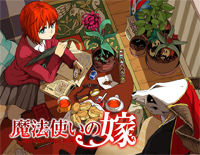Here-The Ancient Magus' Bride OP