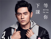 Waiting For You-Jay Chou