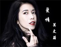Love-Karen Mok