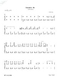 Remember Me-Perfect Version-Numbered-Musical-Notation-Preview-1