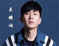 The Key-JJ Lin