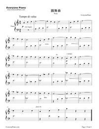 Waltz-Shostakovich- Free Piano Sheet Music & Piano Chords