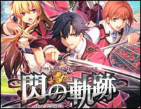 Nageki no Refrain-The Legend of Heroes: Sen no Kiseki 3 ED