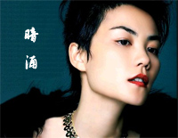 Undercurrents-Faye Wong