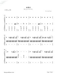水星記-郭頂雙手簡譜預覽1