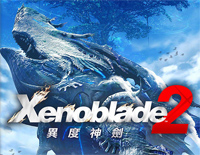 The Night-Xenoblade 2 BGM