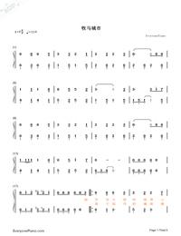 牧馬城市-老男孩片尾曲雙手簡譜預覽1
