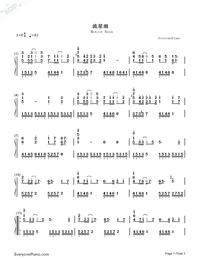 Meteor Rain Meteor Garden Ost Free Piano Sheet Music Piano Chords