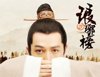 When the Wind Blows-Nirvana in Fire Main Theme
