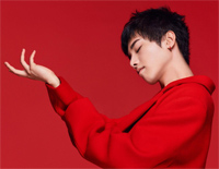 Flammable and Explosive-Hua Chenyu