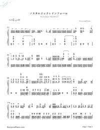 ノスタルジックレインフォール-恋は雨上がりのようにOP両手略譜プレビュー1