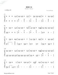深海少女-完整版雙手簡譜預覽1