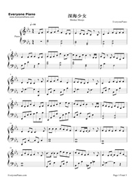 深海少女-完整版五線譜預覽1