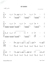 I Can Fly-JJ Lin and Jane Zhang-Numbered-Musical-Notation-Preview-1