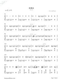 還是會-我可能不會愛你主題曲雙手簡譜預覽1