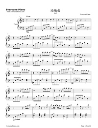 還是會-我可能不會愛你主題曲五線譜預覽1