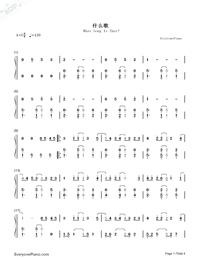 什麽歌-捉妖記2主題曲雙手簡譜預覽1