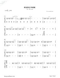 紙短情長-完整版雙手簡譜預覽1