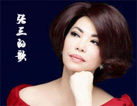 Zhang San's Song