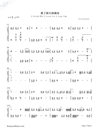 A Friend Who'd Loved for A Long Time-Us and Them OST-Numbered-Musical-Notation-Preview-1